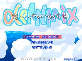 Oceanmix