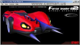 Force Leader S2