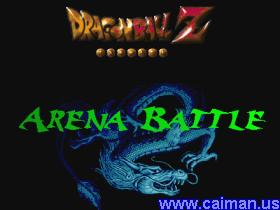 DragonBall Z - Arena Battle