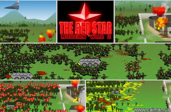 Modern War 2: The Red Star