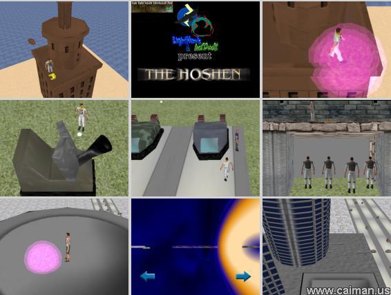 The Hoshen