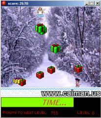Christmas Angels Present Drop