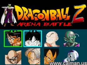 DragonBall Z - Arena Battle (English)