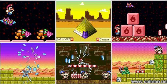 Super Mario Lost World 2
