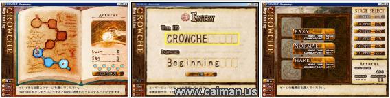 Crowche Beginning