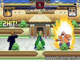 Caiman free games: Dragon Ball Z MUGEN edition 2 by