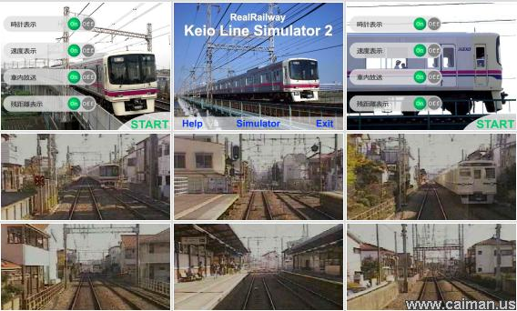 RealRailway: Keio Line Simulator 2