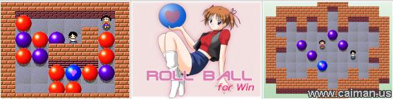 Roll Ball for Win