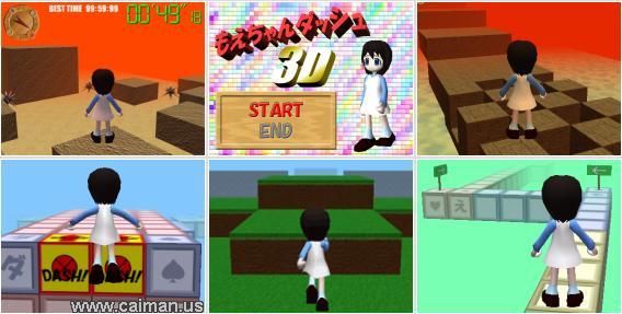Race Walking 3D