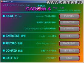 Carom 4