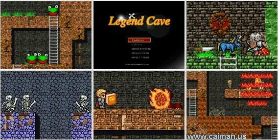Legend Cave