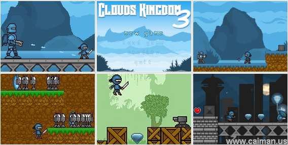 Clouds Kingdom 3