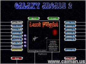 Galaxy Arcade 2