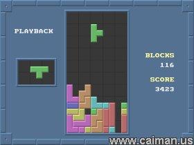 HP's Tetris