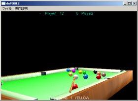 DX Pool 2