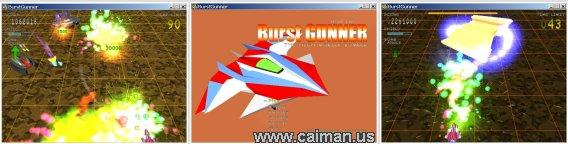 BurstGunner
