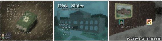Disk slider - Spiritual Challenger