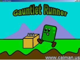 Gauntlet Runner