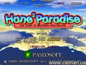 Hane Paradise
