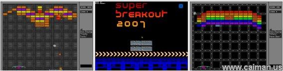 Super Breakout 2007