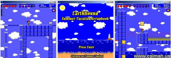 Earthbound Summer Vacation