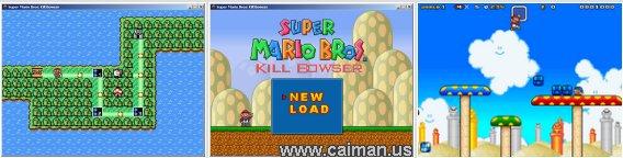SMB: Kill Bowser