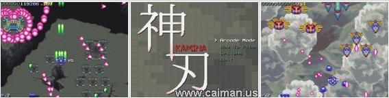 Kamiha
