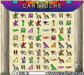 Cartouche Symbols