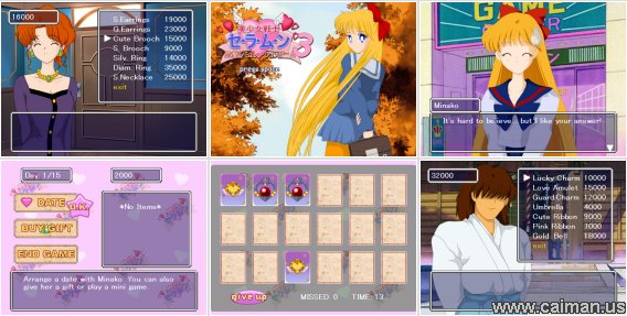 sailor moon dating sim online game [sailor moon on your smartphone for the first time] the sailor guardians are cuter than ever as they take on their greatest challenge yet: puzzles • the rules are.