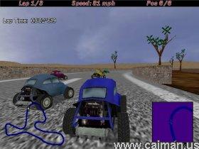A Bug's Drive
