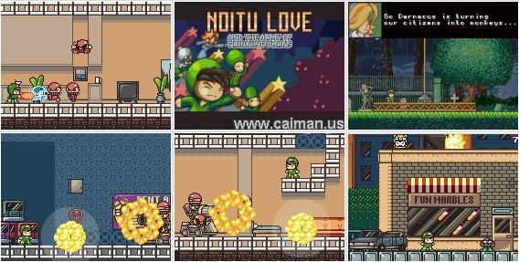 Noitu Love