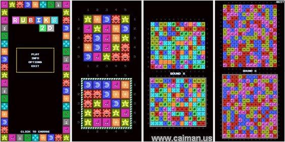 Rubiks 2D