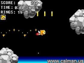 Super Sonic Flight