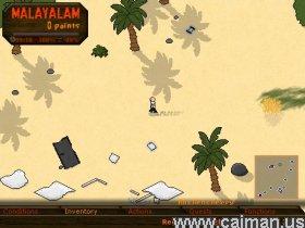 Malayalam - Island of Mysteries