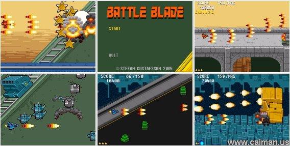 Battle Blade