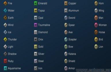 runemaster runery