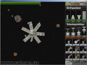 Garbage Galactica