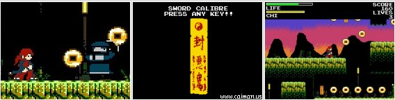 Sword Calibre