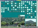 Jigsaw Solver 4