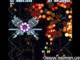 Super Running Fire 68K