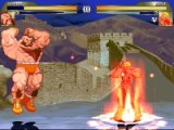 Street Fighter Mugen Edition 2007
