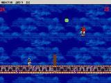Sonic Tennis